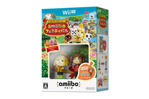どうぶつの森 amiiboフェスティバル:Wii U版