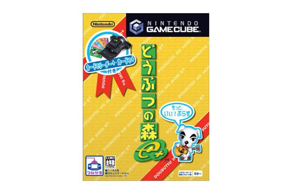 どうぶつの森e+:ゲームキューブ版