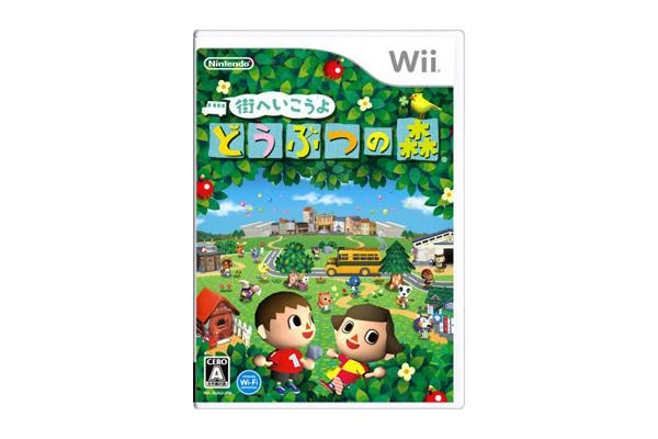 街へいこうよどうぶつの森:Wii版