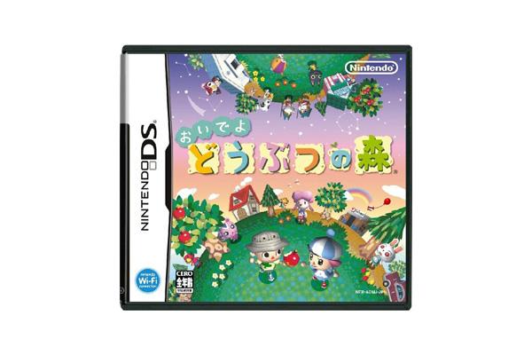 おいでよどうぶつの森:DS版