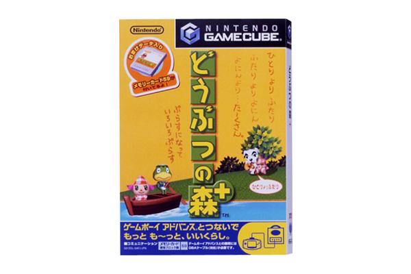 どうぶつの森+:ゲームキューブ版