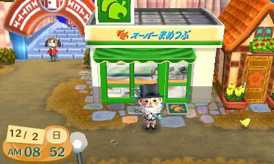 store_03_01