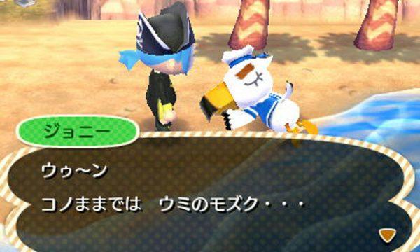 どうぶつの森:【住民紹介】ジョニー:おみやげアイテムもくれる記憶喪失のカモメ