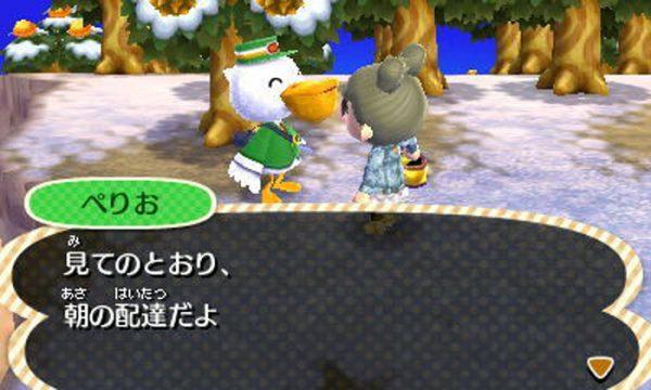 どうぶつの森:【住民紹介】ぺりお:郵便配達員で、ぺりこ・ぺりみと三角関係!?