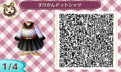 どうぶつの森:可愛い洋服のマイデザインまとめ!ぜんぶQRコードつき!