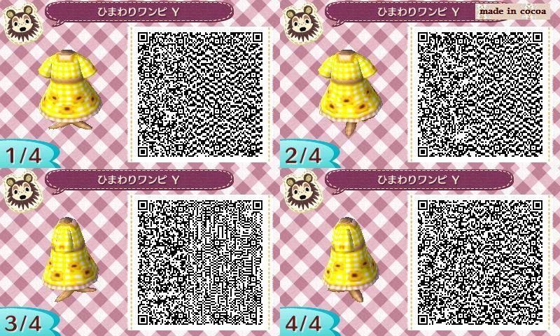 37999255_p6_master1200