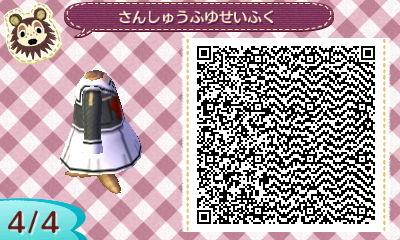 46877189_p3_master1200