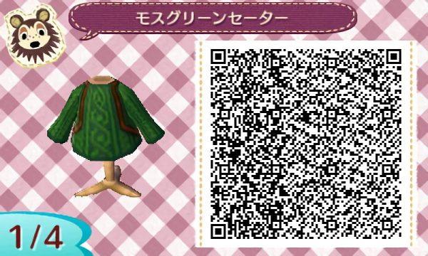 とび森:ニットやセーターのマイデザインQRコードまとめ!オシャレな服いろいろ♪