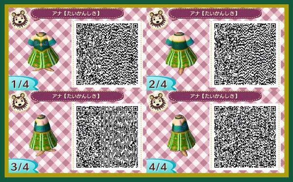 マイデザイン:「アナと雪の女王」アナのドレス