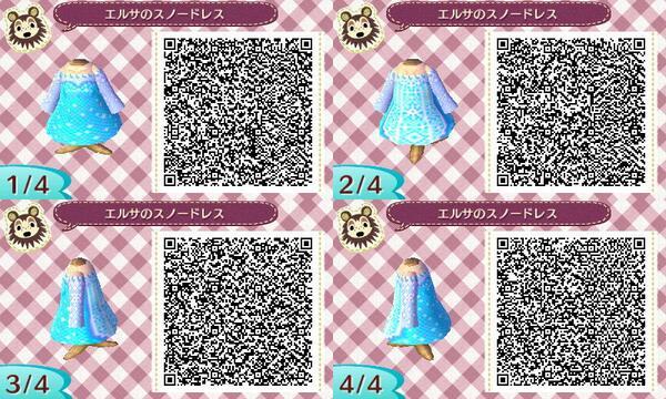 マイデザイン:「アナと雪の女王」エルサのドレス