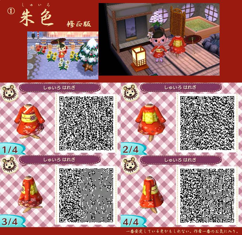 kimono-01