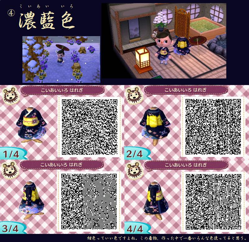 kimono-04