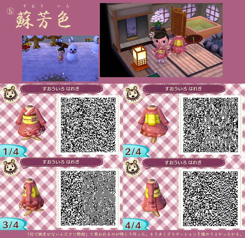 kimono-05