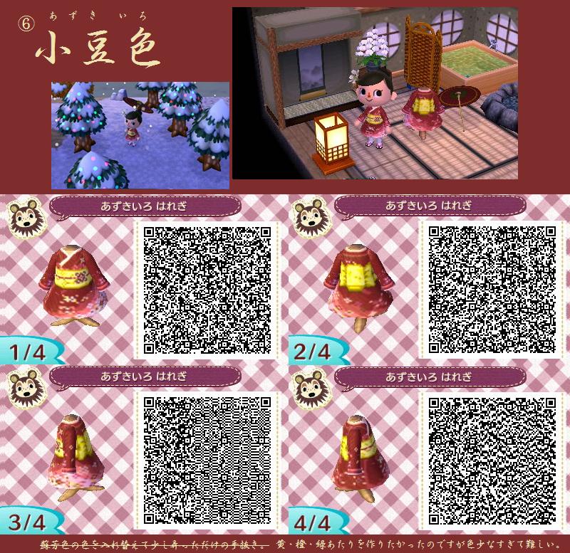 kimono-06