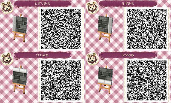 32099185_p1_master1200