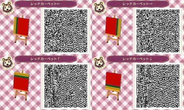 32229931_p2_master1200