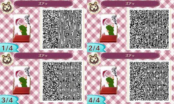 32502758_p4_master1200