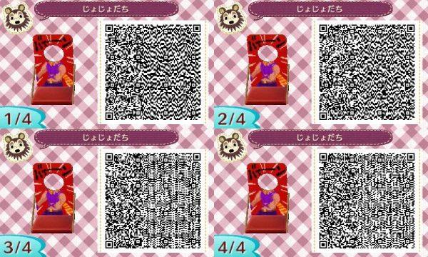 32502758_p5_master1200