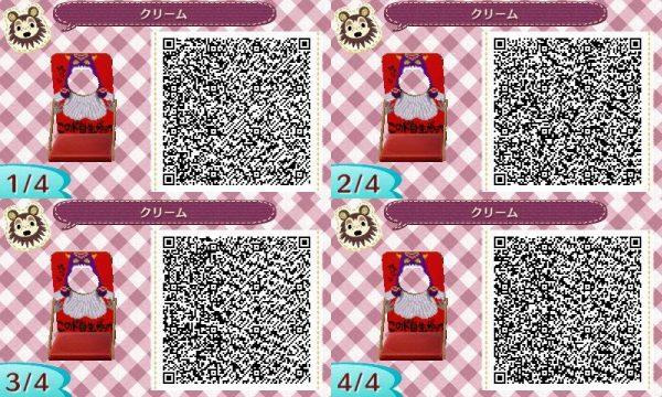 32502758_p6_master1200
