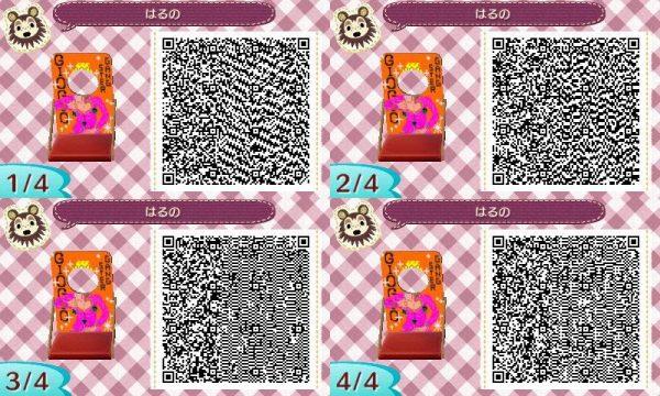 32502758_p7_master1200