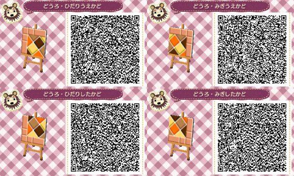 32921581_p1_master1200