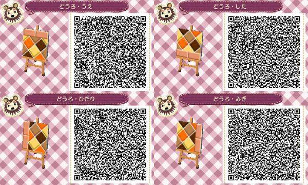 32921581_p2_master1200
