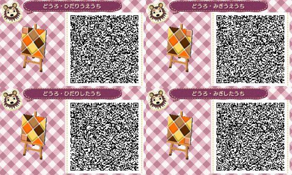 32921581_p3_master1200
