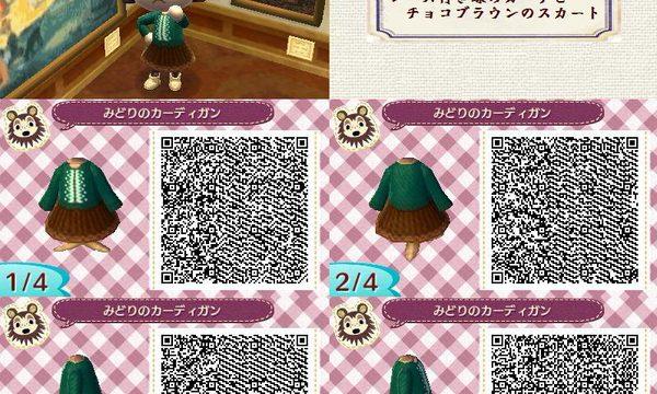 どうぶつの森:【QRコード】秋冬カーディガンのマイデザイン集(紺・緑・グレーなど)