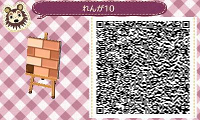 33592753_p10_master1200