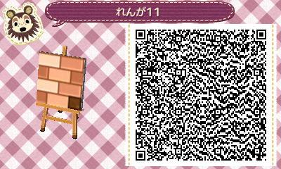 33592753_p11_master1200