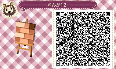 33592753_p12_master1200