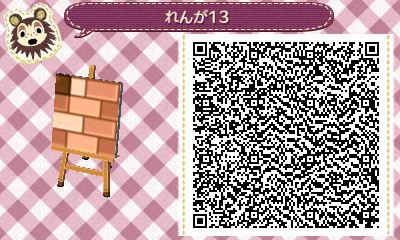 33592753_p13_master1200