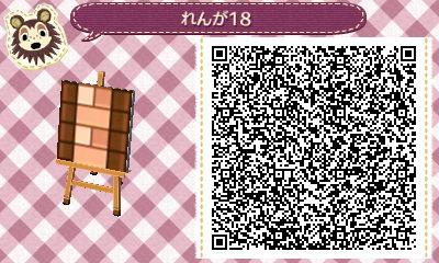 33592753_p18_master1200