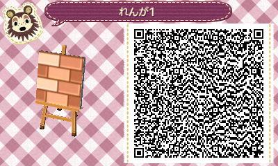 33592753_p1_master1200