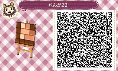 33592753_p22_master1200