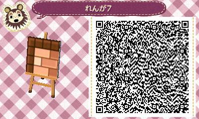 33592753_p7_master1200