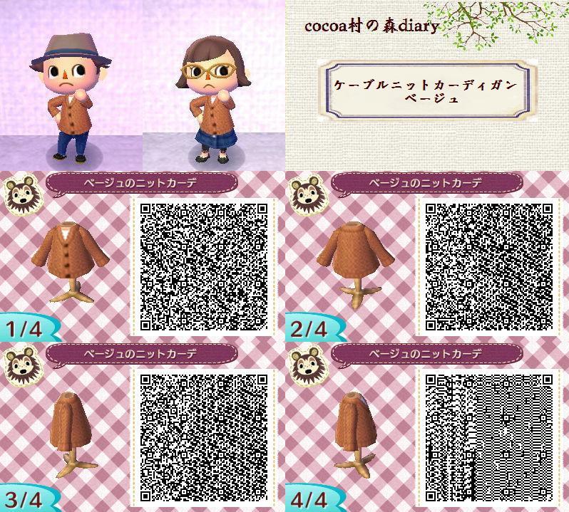 33597679_p2_master1200