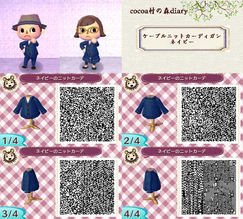 33597679_p4_master1200