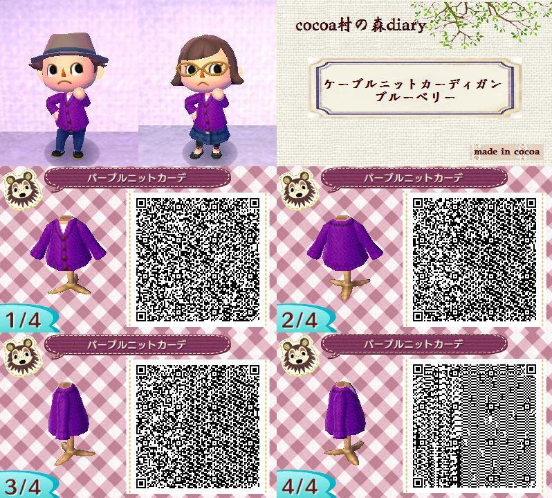 33597679_p8_master1200