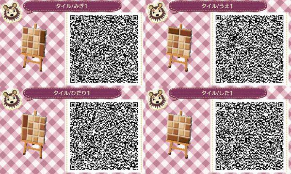 34489242_p1_master1200