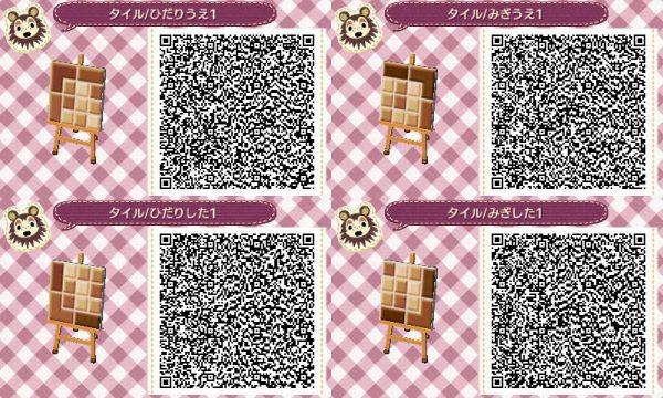 34489242_p2_master1200