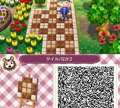 どうぶつの森:【QRコード】ブロックタイル地面のマイデザイン(水路・茶色・青)