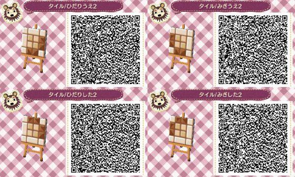 34596464_p2_master1200
