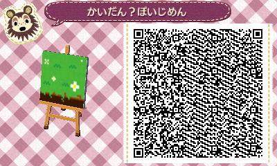 34746347_p0_master1200
