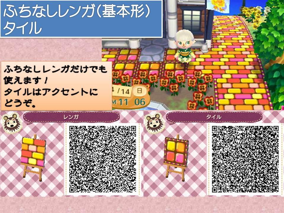 35003674_p1_master1200