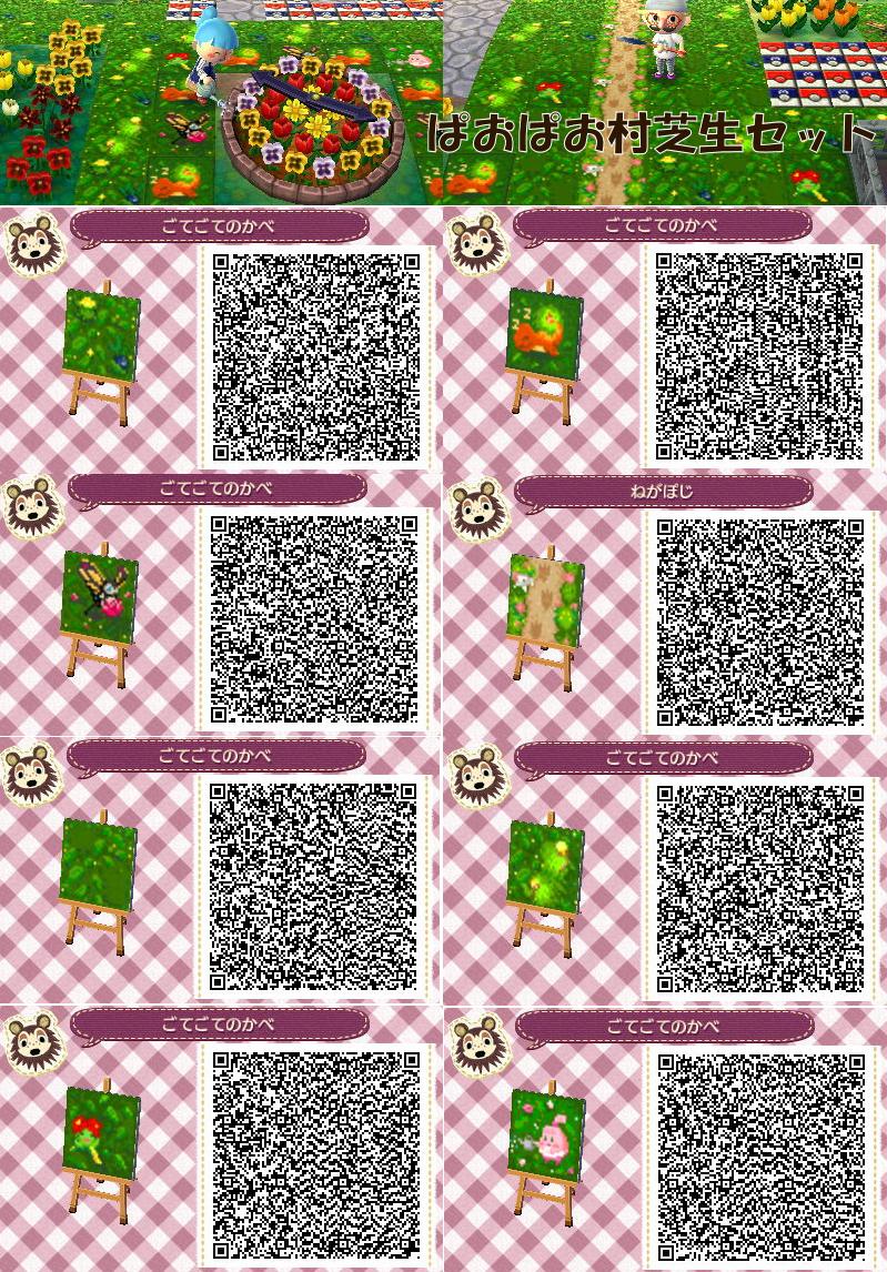36209031_p3_master1200