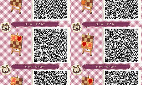 36295175_p9_master1200
