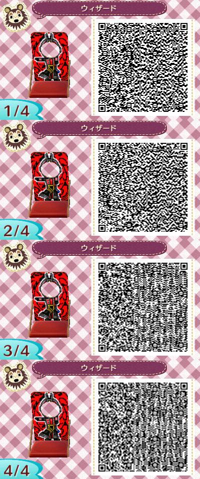 36563228_p2_master1200