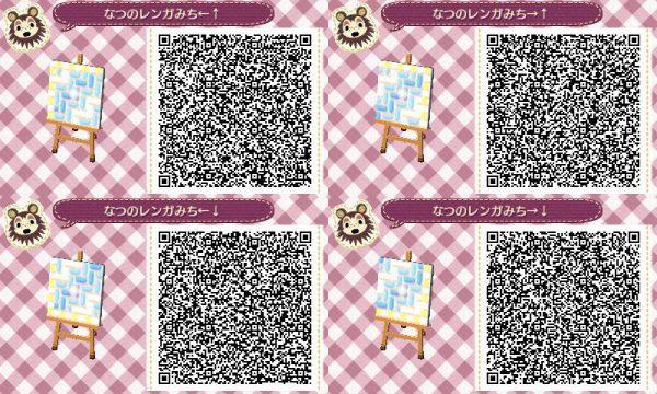 36975280_p2_master1200