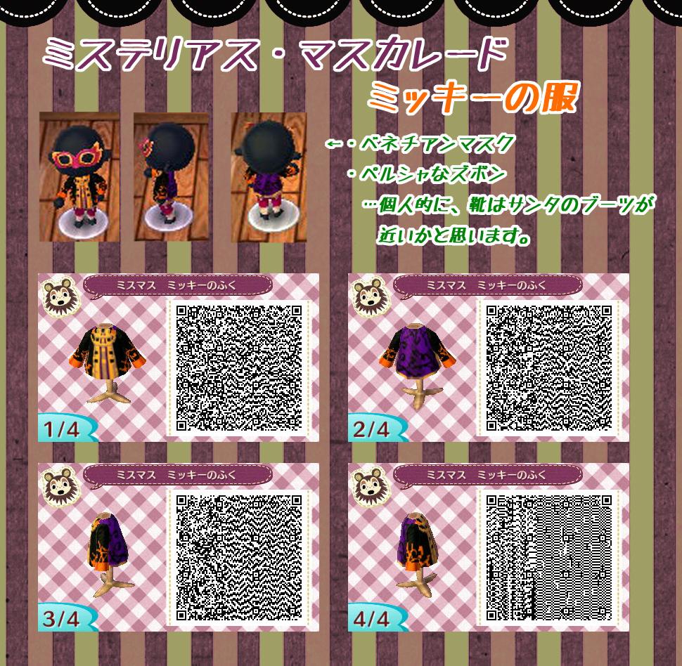 37731391_p1_master1200